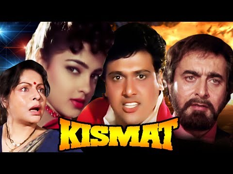 Hindi Movie  Kismat  reel  Govinda  Mamta Kulkarni