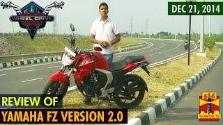 234 wheels drive on review of yamaha fz version 2 0 21 12 14 thanthi tv