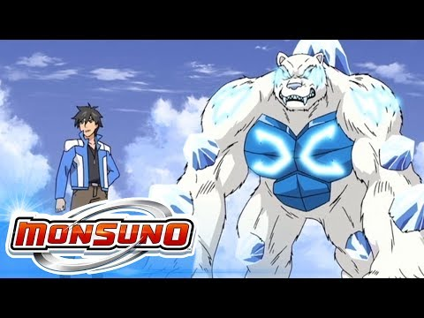 Monsuno | Lock