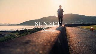 SIMO-KEN / SUN SET (prod P.J INLAND) [Music Video]
