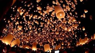 RiSE Lantern Festival 2014 Vegas | HAUSOFFCOLOR Thumbnail