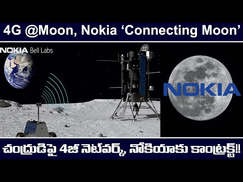 """Nokia """"Connecting Moon"""", Nokia Wins NASA Contract to Put 4G Network on Moon