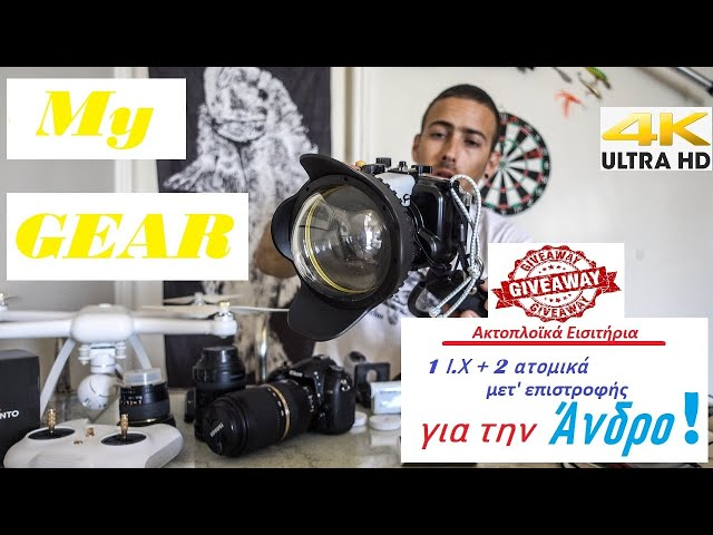 Spearfishing 🇬🇷|⚙️ My Gear Loadout |📹 Equipment +🎁 GIVEAWAY ✅