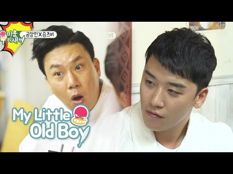 """Seung Ri """"Each branch ha monthly sales of 200,000 dollars"""" [My Little Old Boy Ep 94]"""