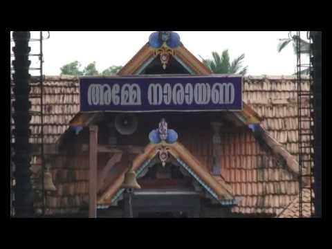 ente pattazhi-malayalam documentary film  2012