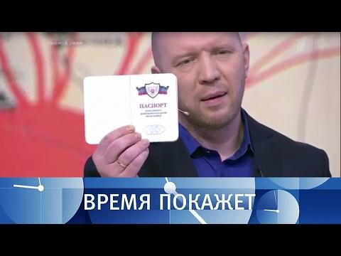 Олюдях Донбасса иукраинских