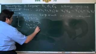 Различные задачи по линейной алгебре