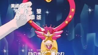 美少女戦士セーラームーンSuperS_OP1