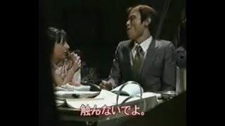 懐かしいWW 【笑う犬】【英会話OVA】泰造がベッキーに英会話レッス...
