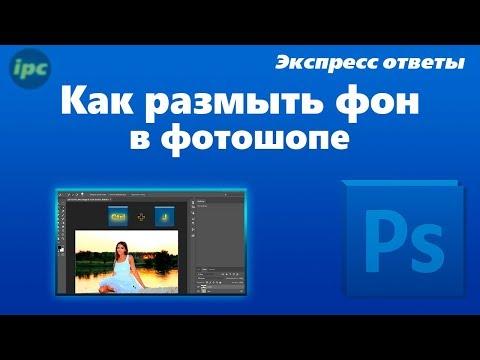 Авторские уроки Adobe