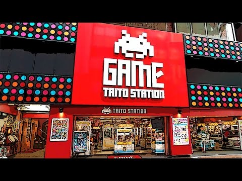 An Introduction to Arcade Gaming in Japan