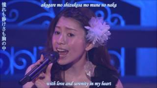 FictionJunction YUUKA - 聖夜