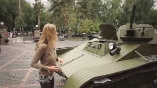 Танк Т-60 к Дню танкиста. Это было очень круто. Лиса Рулит.