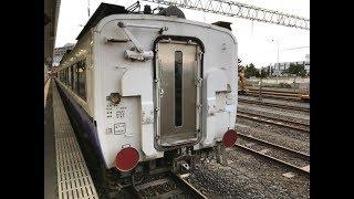 青森駅から485系廃車回送(2018年10月8日)