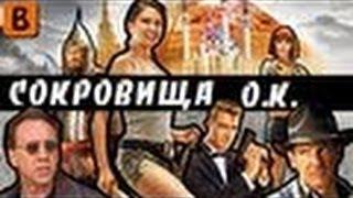 Один час смеха Алексея Воробьева