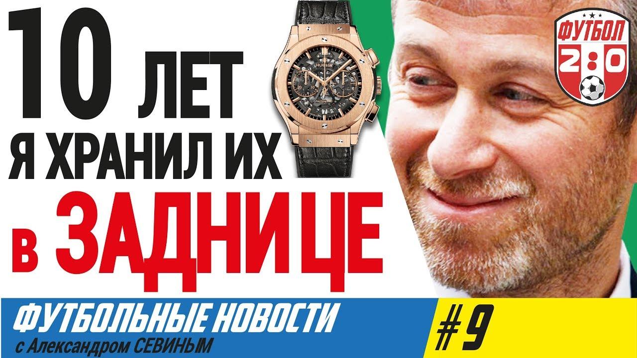 Наручные часы Воронеж. Швейцарские часы - YouTube