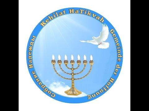 мессианские евреи знакомства