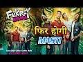 Fukrey Returns Poster Release Pulkit Samrat | Varun Sharma | Manjot Singh | Ali Fazal | Richa Chadha