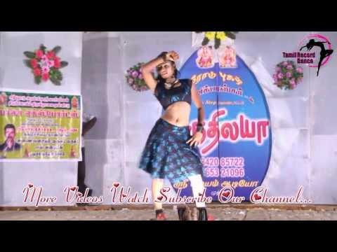 Tamil Record Dance 2016 / Latest tamilnadu village aadal padal dance / Indian Record Dance 2016  512