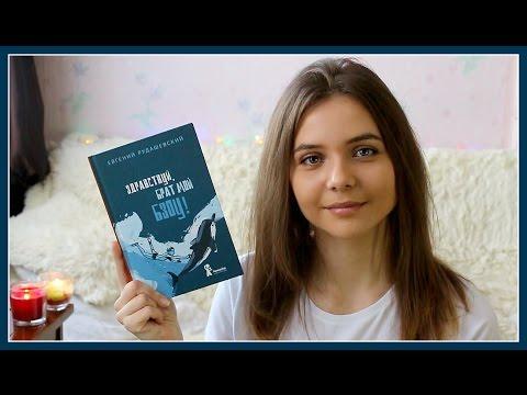 Елена Беркова Предлагает Свою Голую Сисю – Что Творят Мужчины! 2 (2014)