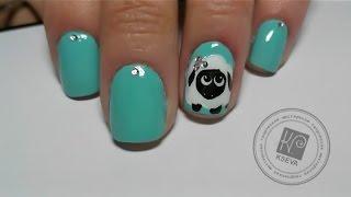 Овечка на ногтях | Sheep Nail Art Tutorial | KSEVA