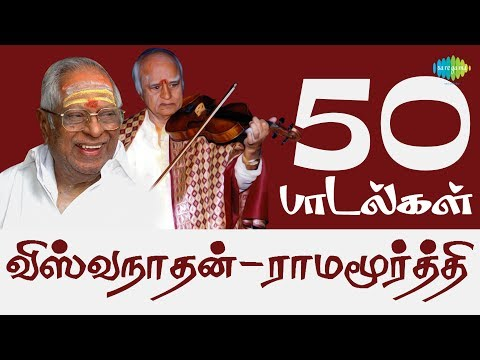 Top 50 Songs of Viswanathan - Ramamoothy | மெல்லிசை மன்னர்கள் | One Stop Jukebox | Tamil | HD Songs