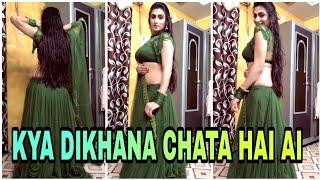 Cute indian girls hot dance video | Tiktok musically dance video