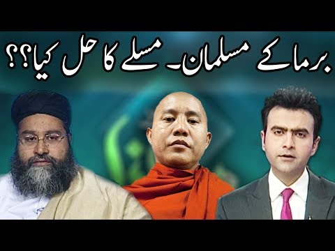 Main Aur Maulana With Junaid Haleem - 7 Sep 2017 - Express News