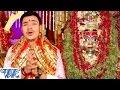 तोहरे असरवा ऐ मईया - Tohare Asarawa Maiya - Aaja Ae Mai - Ankush Raja - Bhojpuri Devi Geet 2016 new