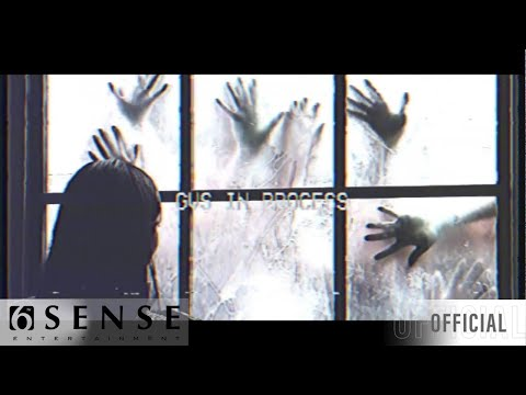 #GVS | Đông Nhi [ Official Teaser ]