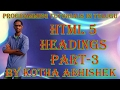 how to insert headings in html in telugu