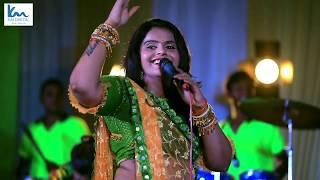 Kajal Maheriya | Top Khodiyar Maa Song | જ્યા ચાલે ખોડલ નામ રે...|  Gujarati Garba Song...
