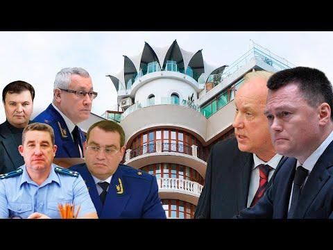 Самострой в Сочи: зачистки Краснова продолжил Бастрыкин