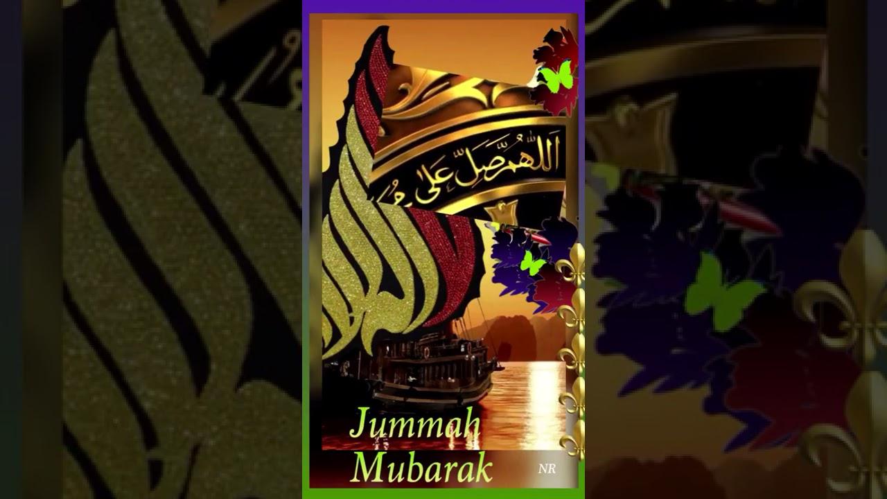 Jummaah Mubarak