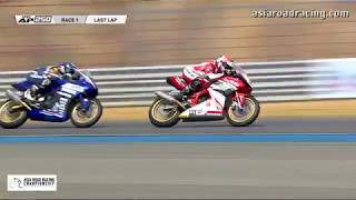 [REPLAY] Asia Production 250cc Race 1 Highlights - 2018 Rd1 Thailand