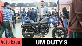 UM Renegade Duty S Walkaround: Auto Expo 2018 Live