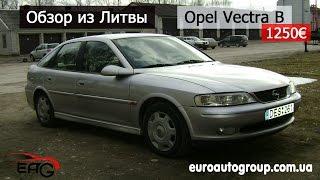 Обзор из Литвы Opel Vectra B, 1999 г., 1250€, 2.0 л., бензин/газ, автомат, хэтчбек