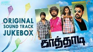 Kaathadi | Original Sound Track | Avishek | Sai Dhanshika | John Vijay | Sampath Raj | Daniel Pope