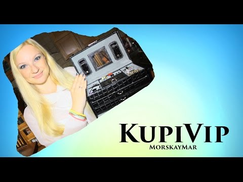 Заказ с Сайта KupiVip : Все для дома!