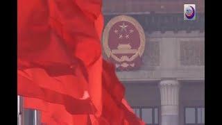 Principio de una sola China obtiene nueva victoria