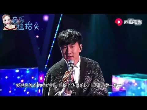 強如歌王也有翻車的時候,陳奕迅/林俊傑破音猝不及防!尷尬捂臉🤦♂️