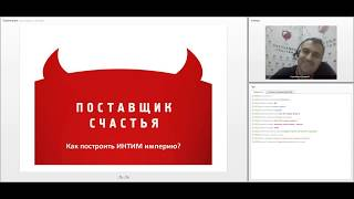 видео Интим магазин в Омске