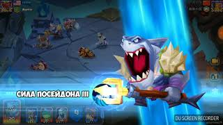 win ckfire(23lvl) vs from_china(20lvl) tactical monsters pvp arena