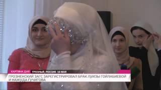 «Свадьба тысячелетия» в Чечне. Видео