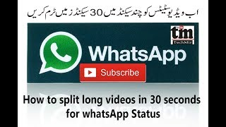 How to Split Long Videos in 30 Second for WhatsApp Status - Tech Mir