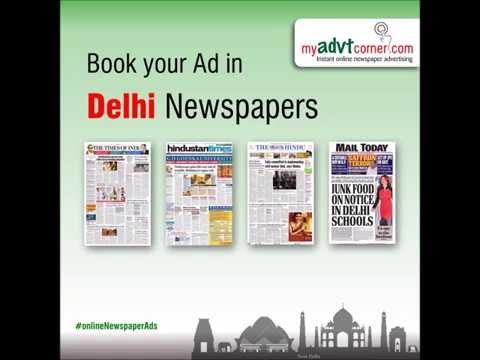 Delhi Newspaper Advertisement - Times of India, Hindustan Times, Navbharat Times, The Hindu