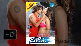 Super (2005) - HD Full Length Telugu Film - Nagarjua - Anushka Shetty - Sonu sood - Ayesha Takia
