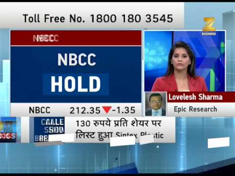 Hot Stocks @ August 8, 2017 : Recommendations for tomorrow's trading