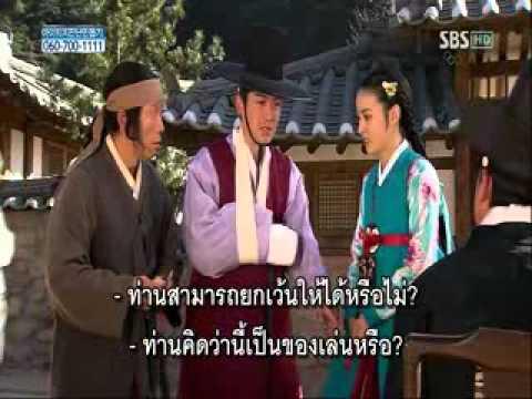 Jejungwon 8 - 3
