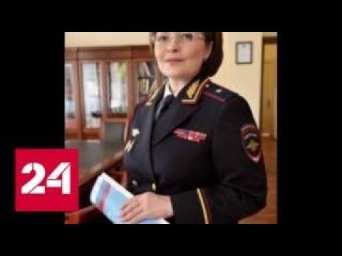 Новые отставки и назначения: СМИ сообщают о перестановках в силовых ведомствах - Россия 24
